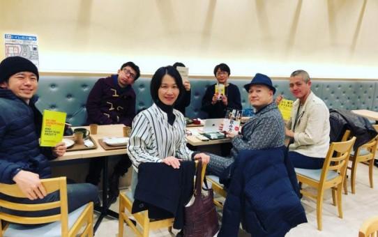 敷居の低い読書会in草津 2018年3月