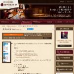 【ゲスト:國分功一郎】スピノザ『エチカ』 |猫町倶楽部
